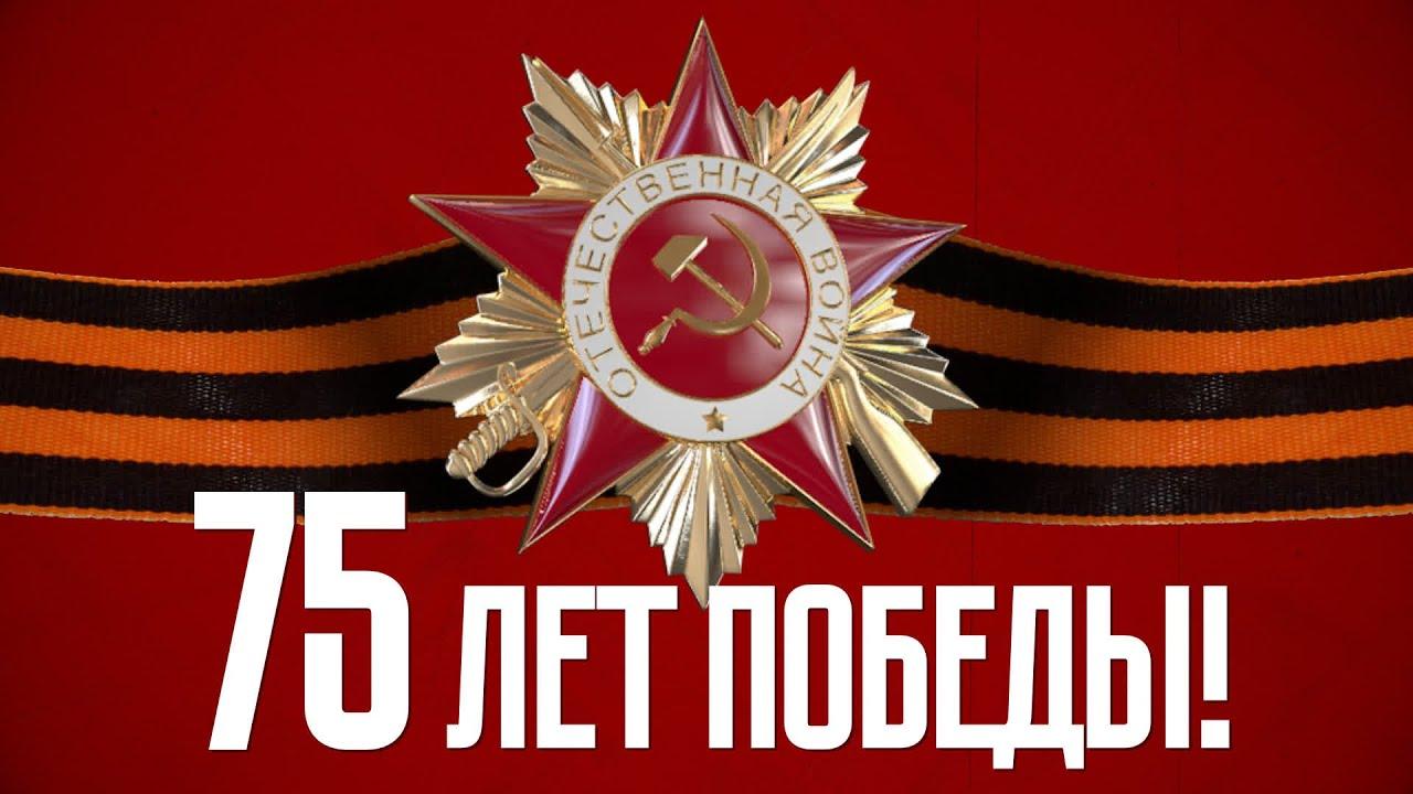 Ветераны Великой Отечественной войны получат единовременную выплату в размере 75 тыс. руб.