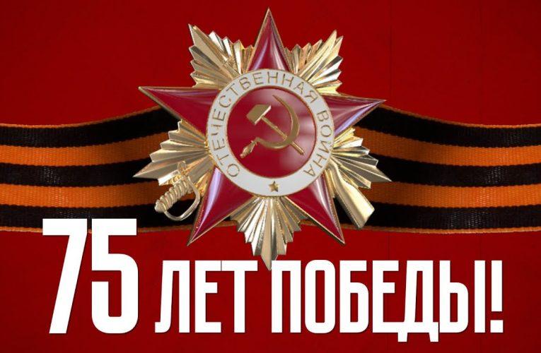 Михаил Мишустин подписал постановление о выплатах ветеранам к 9 мая 2020