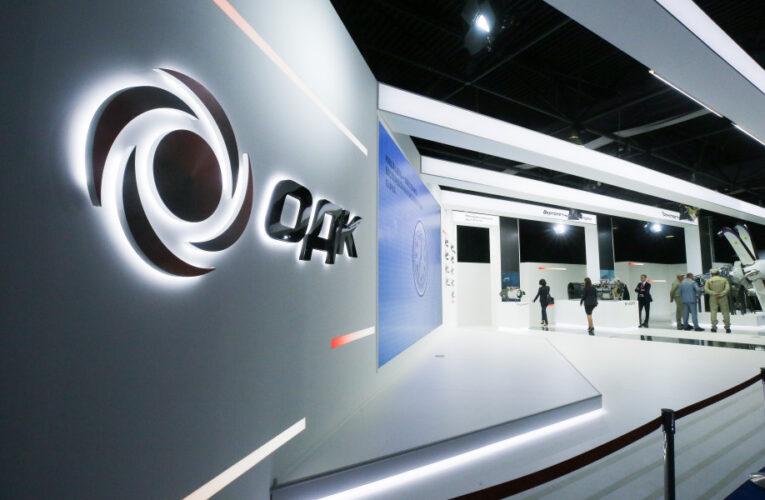 Новинки ОДК станут мировыми премьерами МАКС-2021