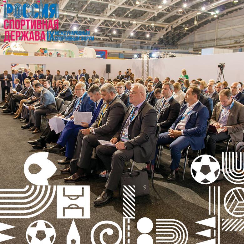 В Казани пройдет IX Международный спортивный форум «Россия – спортивная держава»